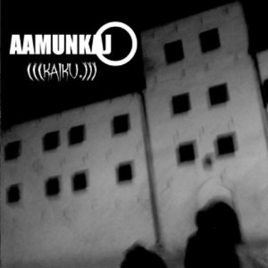 AAMUNKAJO - Kaiku