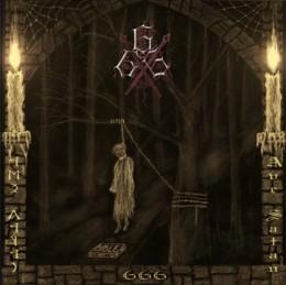 666 - Ave Satan!