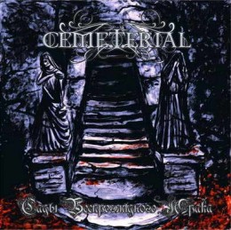 CEMETERIAL - Gardens of Gloomy Darkness