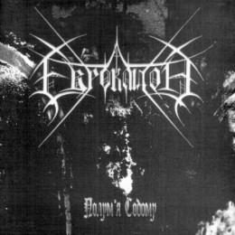 EVROKLIDON - Полум'я Содому