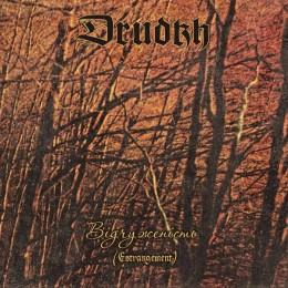 DRUDKH - Estrangement