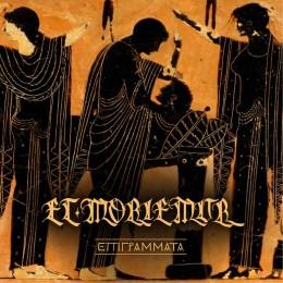 ET MORIEMUR - Epigrammata