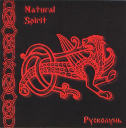 NATURAL SPIRIT - Ruskolun