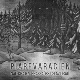 PIAREVARACIEN - Nad Krajem Brasłaŭskich Azioraŭ