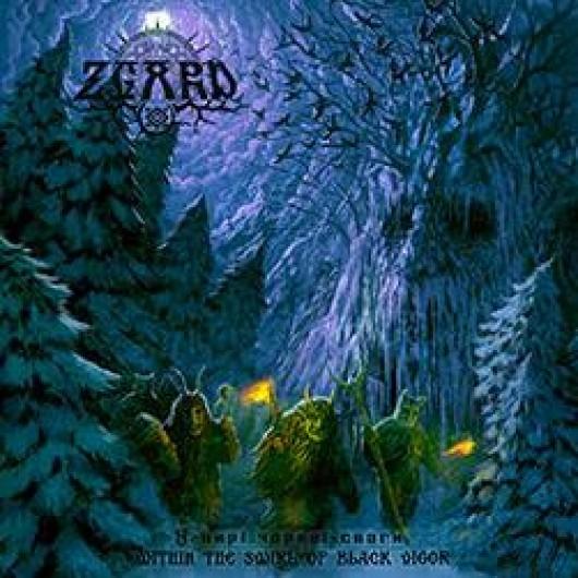 ZGARD - Within The Swirl Of Black Vigor