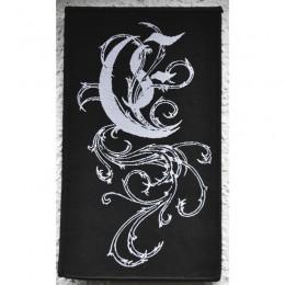 EMPYRIUM - logo