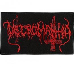 NECROMANTIA - logo