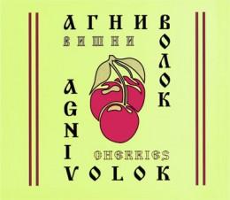 AGNIVOLOK - Cherries