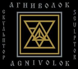 AGNIVOLOK - Sculptor