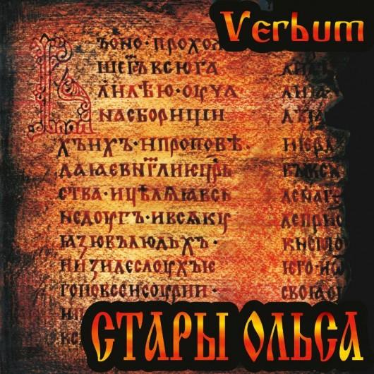 STARY OLSA - Verbum